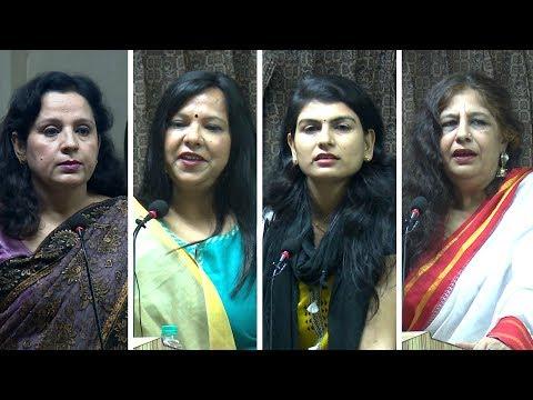 Mehfil-e-Sher-o-Sukhan: An Evening of Mushaira With Women Poets