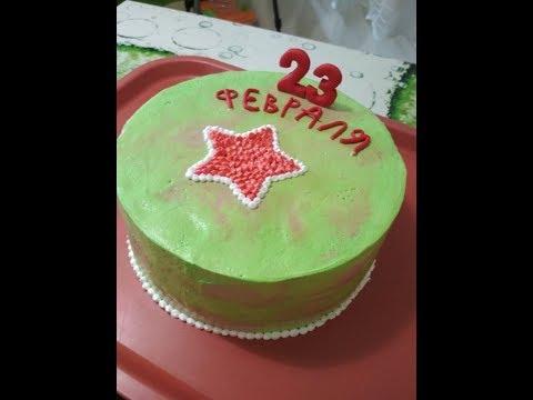 Оформление торта на 23 февраля