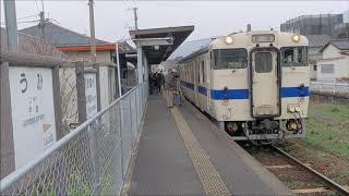JR香椎線・宇美駅、今しか見られない鉄道風景・ディーゼルカーの発着
