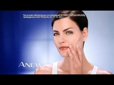 Anew Avon — Антивозростная косметика « AVON global