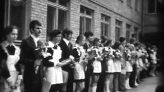 Протвинская средняя школа (часть 1)