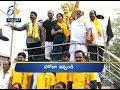 3 PM | Ghantaravam | News Headlines | 11th February 2019 | ETV Andhra Pradesh