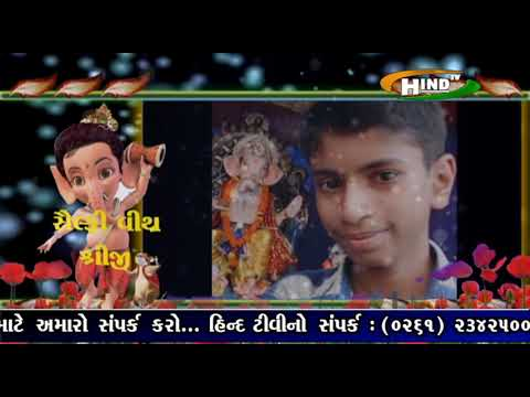 hind tv surat selfie with ganesh 09/09/2016 7PM