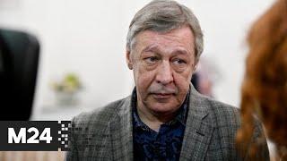 Ефремов заявил о невиновности в совершении ДТП – адвокат - Москва 24