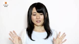 【声優図鑑】早瀬莉花さんのコメント動画【ダ・ヴィンチニュース】