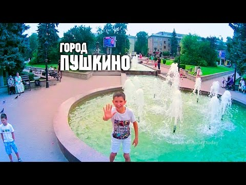 погода на неделю в пушкино московская область чего начать подготовку