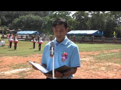 22 07 58 พิธีเปิดโครงการจัดการเเข่งขันกีฬา ชุมโคคัพ ครั้งที่ 28 ณ โรงเรียนสหกรณ์ประชานุกูล