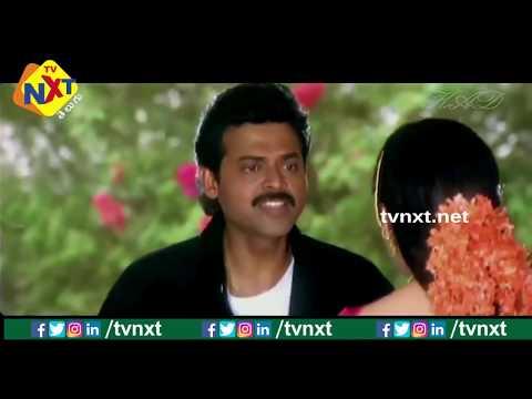 Nuvvu Naaku Nachav Movie Love Scenes Back To Back |