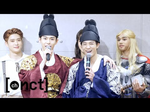 NCT 2018 �출� 할로윈 전야제 | Happy Halloween Eve 🎃👻�