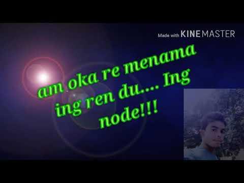 Am Oka Re Menama New Santhli Video 2018