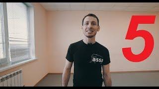 Уроки лезгинки от Аскера (NEW) - Часть 5/ ЗАМОК!!! переходы на него и с него!