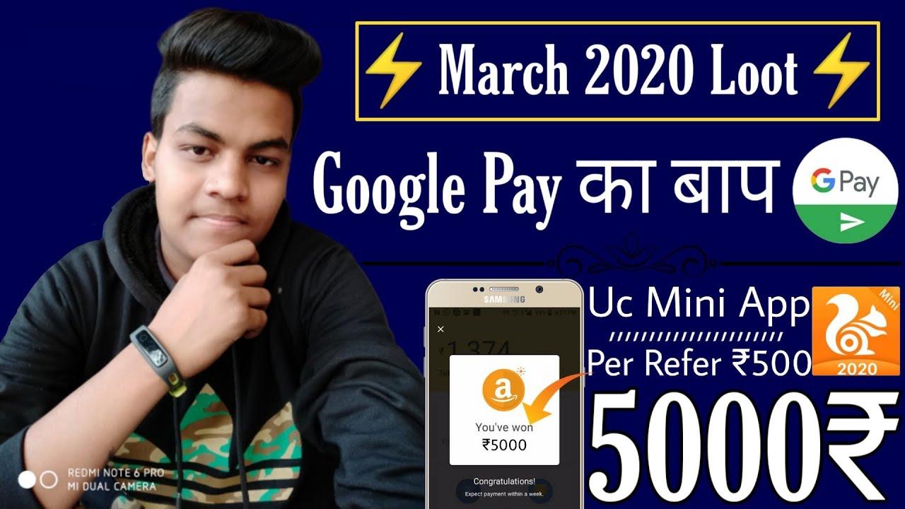 March 2020 || Google Pay || Ka Baap Offers || Uc Mini 5000₹|| Direct Bank & Amazon Gift card