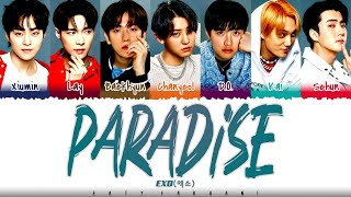 EXO - 'PARADISE' (파라다이스) Lyrics [Color Coded_Han_Rom_Eng]