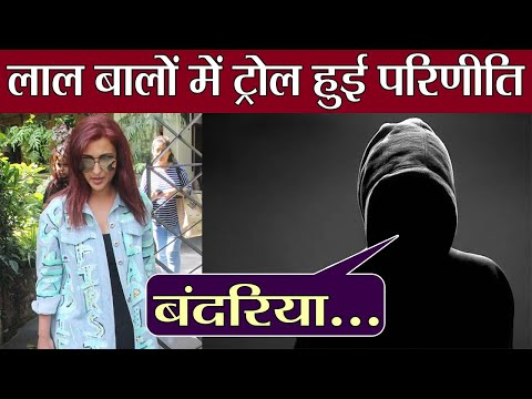 Parineeti Chopra gets troll again for her red hair colour; Watch Video | FilmiBeat Mp3