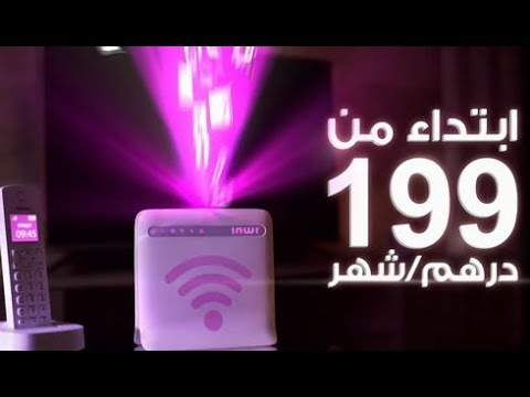 modem inwi 4g