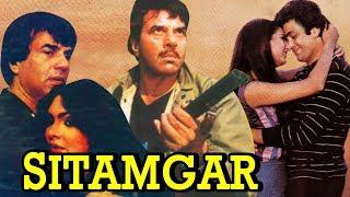 Sitamgar (1985) Full Hindi Movie | Dharmendra, Rishi Kapoor, Parveen Babi, Poonam Dhillon