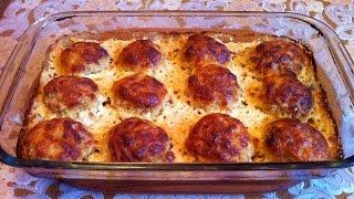 Куриные Шарики в Сырно-Сливочном Соусе/Простой Рецепт(Вкусно и Быстро)