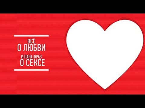 секс знакомства пары украина