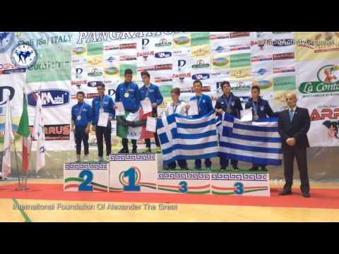 7° World Championship Pangration Athlima 13Nov2016