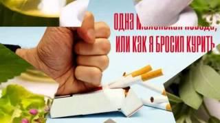 Клиника в ужгороде по лечению алкоголизма раскодирование от алкоголизма москва