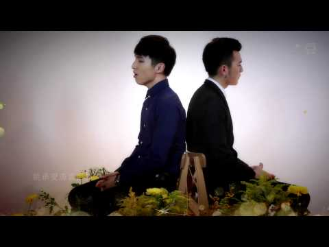 "[Thai Sub] 无言 ถึงนายเป็นผู้ชาย ฉันก็จะรัก LIKE LOVE 类似爱情(你是男的我也爱)""Even If You're a Man, I Love You"