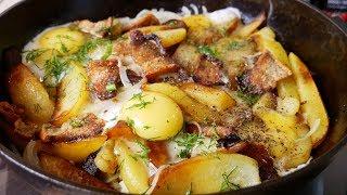 Наш любимый завтрак. Жареная КАРТОШЕЧКА с САЛОМ, цыганка готовит.Gipsy cuisine.