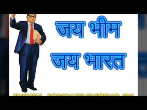 Jay Jay bheem  Jay bheem  now video songs hd Akshay Baniwal  Thana bhawan shamli