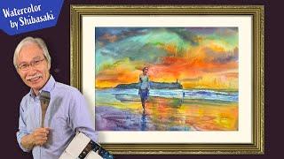 Healing Watercolor Art    Evening sun  landscape