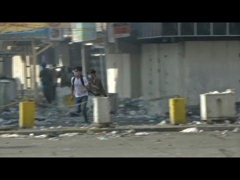 شاهد كيف تفرق قوات الأمن العراقية المتظاهرين في بغداد  - نشر قبل 4 ساعة