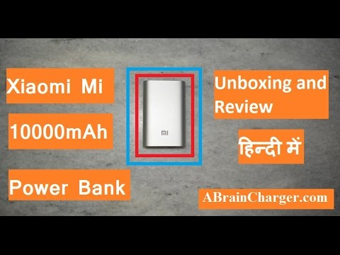 Xiaomi Mi Power Bank 10000mAh Unboxing And Review In Hindi : ABC