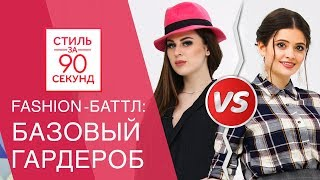 Битва блогеров! Юля Пушман VS Карина Каспарянц
