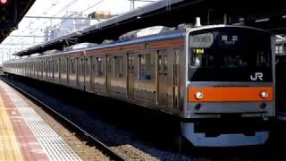 JR東日本 205系5000番台ケヨM14編成 新浦安駅にて