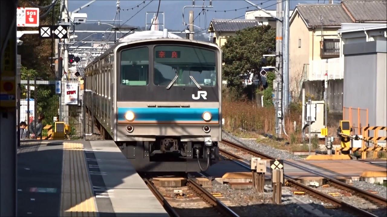 次の電車はどっちのホーム? 一線スルー運転 JR奈良線木幡駅 ...