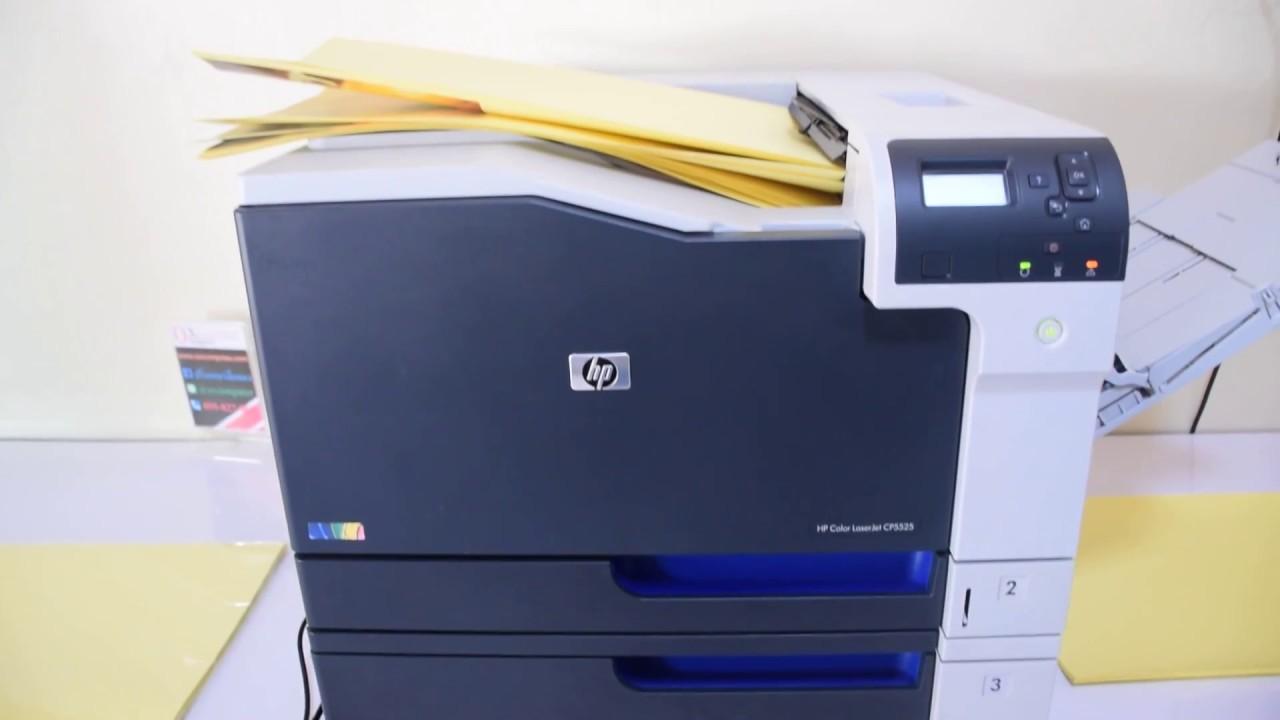 HP COLOR LASERJET 5525DN PDF DOWNLOAD