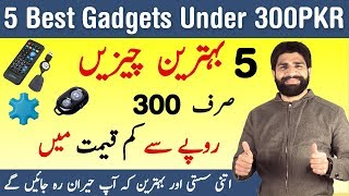 5 Top Gadgets Under 300PKR in 2018 - AliExpress Amazing Gadgets in Urdu/Hindi