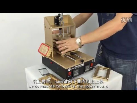 Mobile Phones Lcd Screen Repair Machine - -How To Separate Samsung Bezel  And LCD Touch Screen