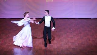 ДК Авангард г. Сызрань 20 лет народному ансамблю бального танца