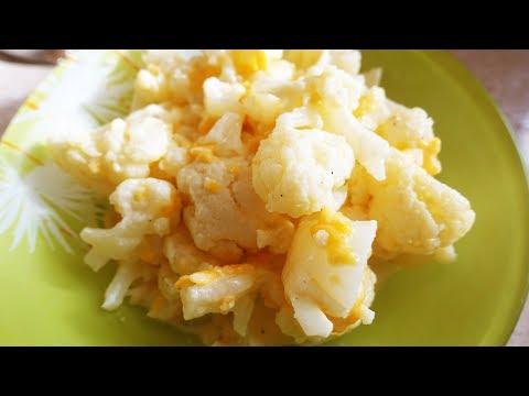 Рецепт! Сливочное рагу из цветной капусты (по мотивам Mac & Cheese) | #94