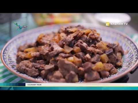 Culinary tour №8. Making Kuyrdak Pavlodar style following a traditional recipe