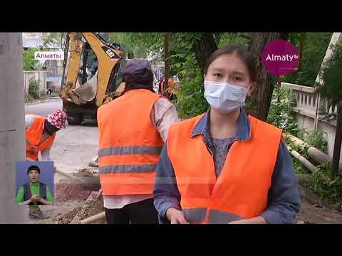 Трудоустройство в Алматы: какие вакансии предлагают в Центре занятости (18.05.20)
