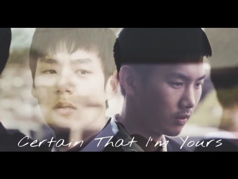 |BL Asian mix| Certain That I'm Yours