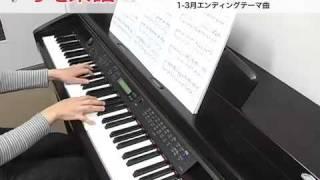 使用した楽譜はコチラ http://www.print-gakufu.com/score/detail/62652...