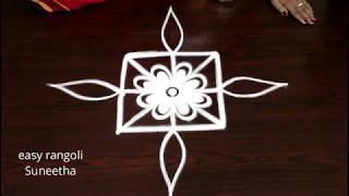 Simple cute kolam with 3 dots || easy rangoli muggulu || beautiful designs for beginners