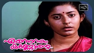 Malayalam Movie Ennennum Kannettante scene | Heart touching climax