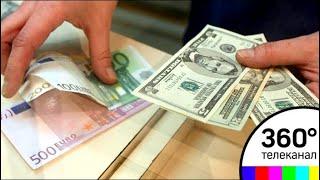 Вместе с рублем упали акции крупнейших банков России