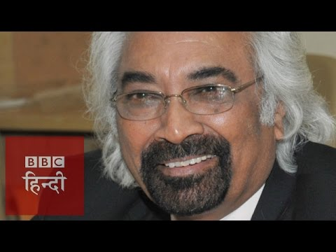 Hangout with Mr. Sam Pitroda: BBC Hindi