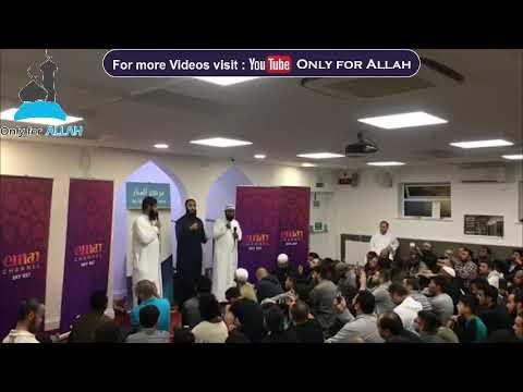 Al Manar Centre Cardiff: Sheikh Mansour, Sheikh Nayef, Ustadh Ali Hammouda