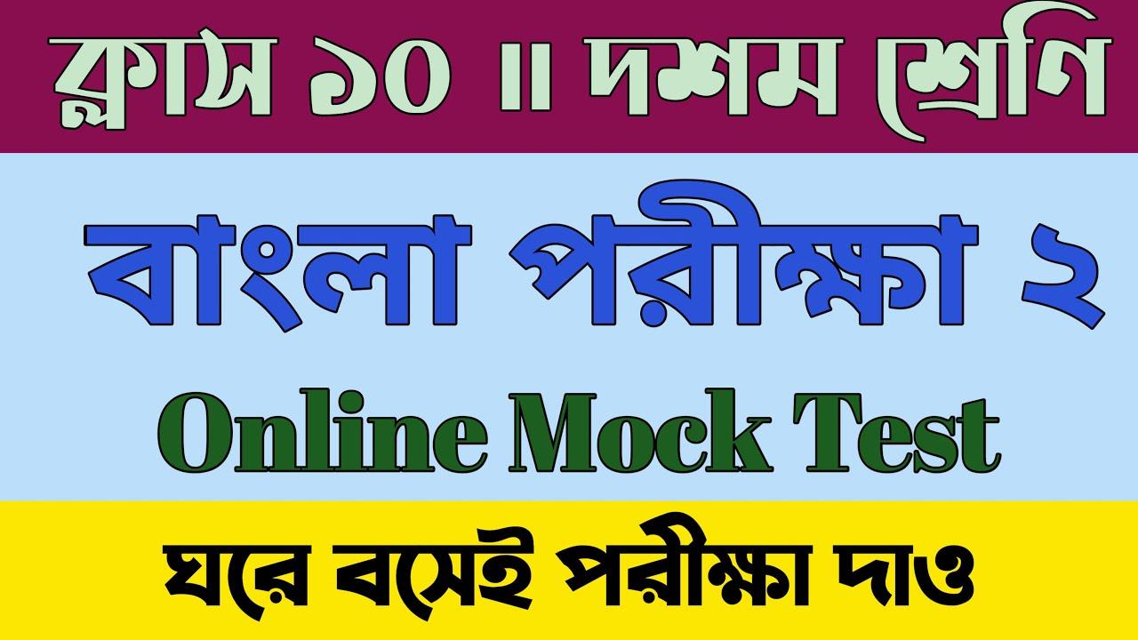 Online Broker Test 2021