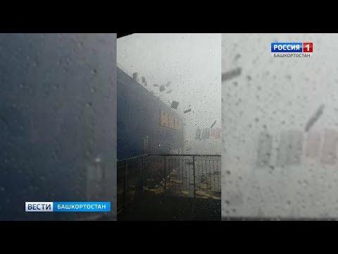 Появилось видео урагана возле ТЦ \