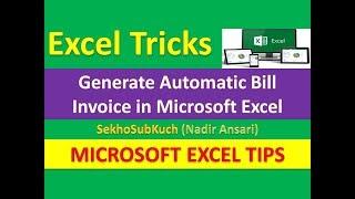 Generate Automatic Bill Invoice in Microsoft Excel : Excel Top Tricks [Urdu / Hindi]